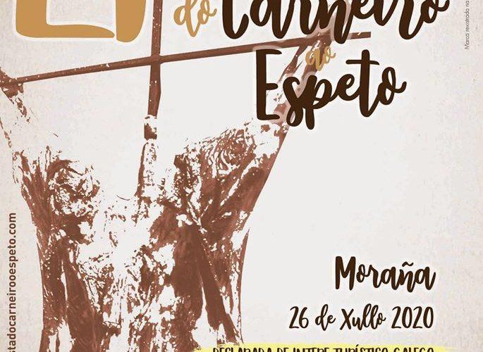 Apertura de la Reserva de lotes de la 51ª Festa do Carneiro ao Espeto